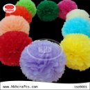 Papel Pom Pom (China continental)