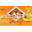 Mi Cap Ayam 2 Telor Yellow / Regular (Indonesia)