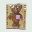 Bear Bookmark (Hong Kong)