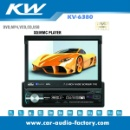 1 Din 7inch in Dash Car DVD MP5 Player (Mainland China)