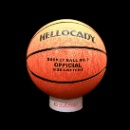 Basket-ball (Chine)