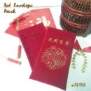 Soft Fabric Pouch With Gold Embellishment (Hong Kong)