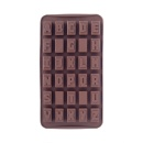 Alphabet Chocolate Mold (Hong Kong)