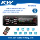 2016 New Design 1 Din 24 Volt Car Radio MP3 Player  (China)