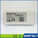 Electronic Shelf Label (Mainland China)