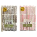 Disposable Chopsticks (Fully Wrapped) 30P (Hong Kong)