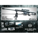 Galaxy Airsoft Gun ~S.A.C.P. Toys Gun (Mainland China)