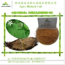 Hawthorn Leaf Extract Flavones 25%-80% (China)