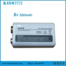 9V 550mAh lithium-ion Rechargeable Battery (China)