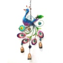 Peacock Bells Chime (Mainland China)