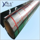 Reflective 12um Metalized PET Films Coated PE for EPE, Air Bubble Lamination (Mainland China)