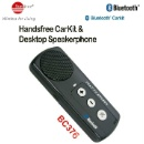 Sunitec Car MP3 Player with Bluetooth Hands-free Calling Bluetooth Multipoint Car Kit (Mainland China)