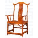 Official's Hat Armchair with Protruding Ends (Hong Kong)