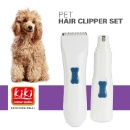Professional Hair Clippers. Pet Clipper/Pet Hair Clipper Heavy Duty (China)