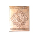 Hot Stamp Copper Plate (Mainland China)