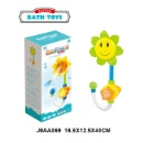 Sunflower Shower Bath Toy  (Mainland China)