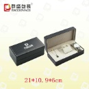 Watch Box (Mainland China)