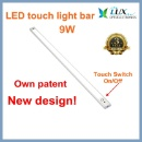 9W New Touch Switch LED Touch Light Bar (China)