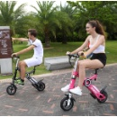 2016 New Mini Adults Cheap Foldable Lithium  askmy Electric Scooters/Electric Bike bicycle (Mainland China)