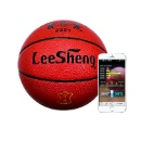 Smart Basketball (Hong Kong)