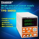 DC Regulated Power Supply (Hong Kong)
