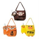 Kids Handbags (China)