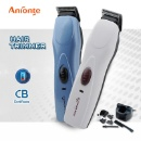 Hair Trimmer (China)
