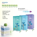 Clothes Dryer (China)