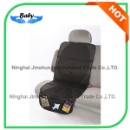 Car Seat Protector (Mainland China)