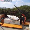 Special / Bulk / Precision Equipment Cargo Arrangement (Hong Kong)