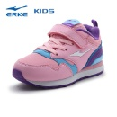 Gril's Running Shoes (China)