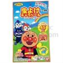 Cartoon Insect Repellent Stickers - Anpanman (Hong Kong)