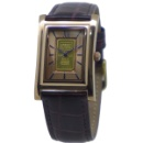 Gold Ingot Wrist Watch (Hong Kong)