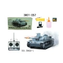 1:16 Germany RC Tank (Fume/Infrared/Ordinary) (Hong Kong)
