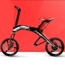 Folding Electric Bicycle  (Mainland China)