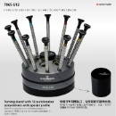 Turing Stand with 12 Watchmaker Screwdrivers in Special Profile (Hong Kong)
