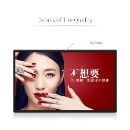 32 Inch Wifi Tablet PC (Mainland China)