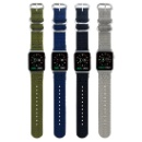 Nylon Apple Watch Strap (China)