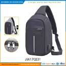 Outdoor Sport Book Bag with USB Battery Charger (Hong Kong)