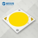 160lm/W 170W Chip on Board COB LED for Industrial Lighting (China)