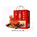 Dezhou Yongshengzhai Braised Chicken (Mainland China)