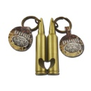 Couple Bullet Keychain (Hong Kong)