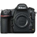 NEW Nikon D850 FX DSLR Camera with 24-120mm f/4G AF-S ED VR Lens+ 64GB Pro Video Kit (China)