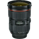 Canon EF 24-70mm f/2.8 L II USM Lens (China)