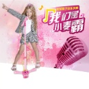 Good Sun Plastic Microphone Toy for Kids (Mainland China)