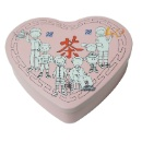Heart Shape Tin Box (Hong Kong)