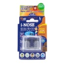 I-Nose Invisible Nasal Filter Mask (For Men) (Hong Kong)