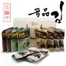Seaweed Snack (Korea, Republic Of)