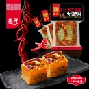 Spicy Buttery Hotpot Sauce Pack (China)