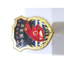 Badge (China)